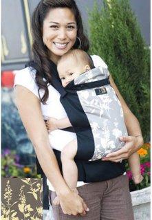 حماله الاطفال شياله اطفال baby carriers
