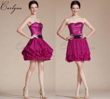 فستان الكوكتيل أو الحفلة أو لوصيفات الشرف الورديCarlyna