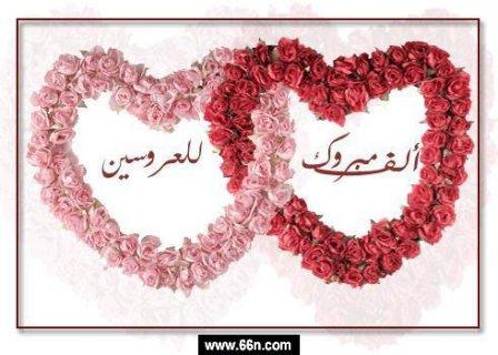 لاول مرة بمصر مجاناً - مكتب اليسر للزواج بالطريقة الاسلامية