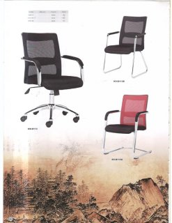 كرسي شبك (بدر) ظهر عالي - هيدواليك- نجمة استاليس فقط 600ج