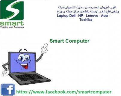 مركز صيانة laptop في مصر 01091512464