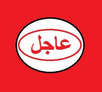 ايجار شقة 260 م بعماره 2009 بمدينة نصر