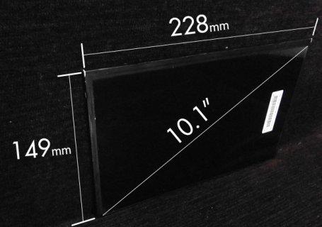 شاشة تابلت سامسونج 10.1 بوصة تصلح للاجهزة P5100 P5110 P7500