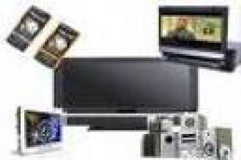 صيانة تلفزيونات نيوماجيك24555014-توكيل نيو ماجيك22383665-خدمة عم