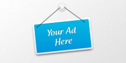 سارع بحجز مساحة اعلانية مجانا