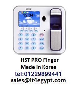 جهاز البصمة  HST PRO Finger الكورى