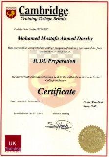 دورة ICDL في الزقازيق