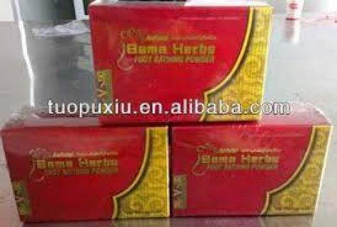 عشبة باما هي عشبه صينيه تستخدم للعلاج الطبيعي وتستخدم بشكل منقوع