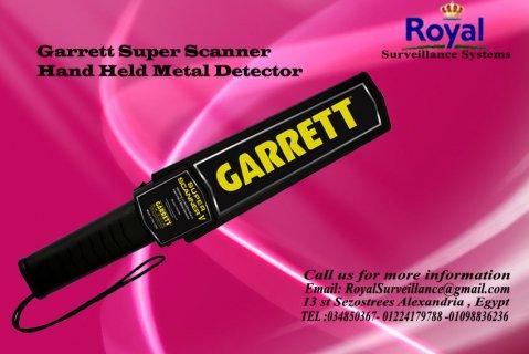جهاز الكشف عن الاسلحة و المتفجرات GARRET