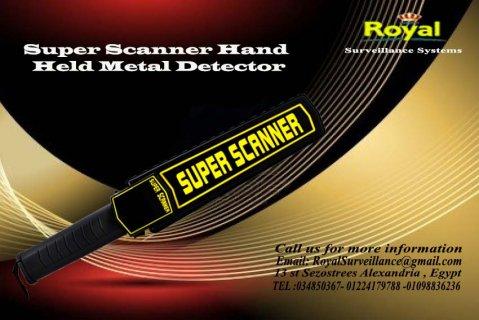 جهاز الكشف عن الاسلحة و المتفجرات Super Scanner