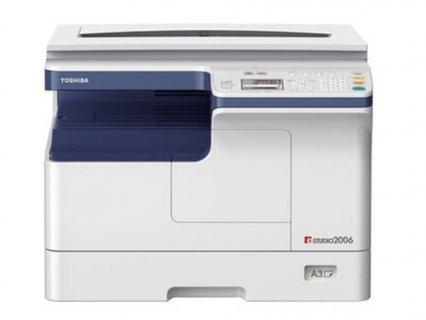 ماكينات تصوير مستندات توشيبا ستوديو 2006 المولود الجديد 2لتوشيبا