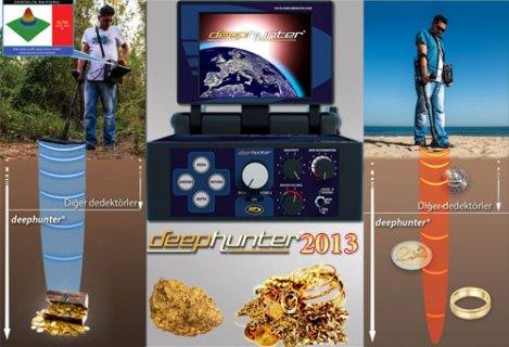 احدث اجهزة كشف الذهب بالنظام التصويري ثلاثي الابعاد - DEEPHUNTER