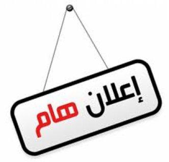 عرض خاص دفاية زيت فاجور 9 ريشة