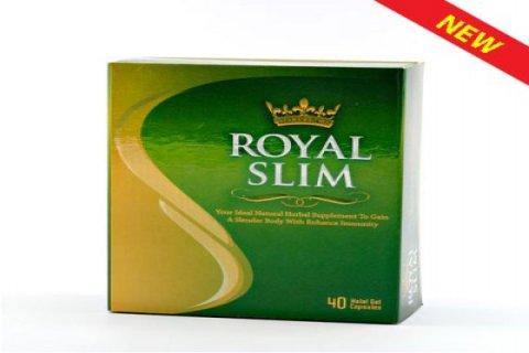 رويال سليم Royal Slim أقوى وأفضل منتجات التخسيس بدون أى أضرار لأ