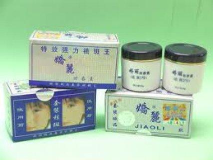 كريم جولي الياباني لتفتيح البشرة 00201060303270