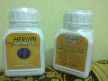 هيربل كريم لعلاج الالم الظهر والرقبة والمفاصل والروماتيزم 002010