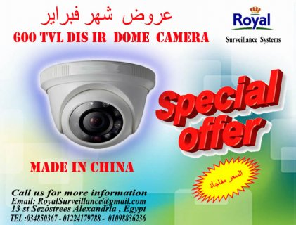 عرض شهر فبراير  كاميرا مراقبة داخلية بدرجة وضوح للصورة 600 TVL
