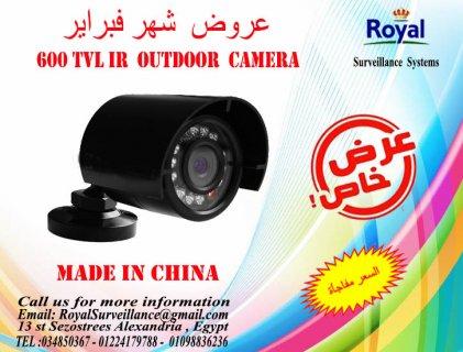 عرض شهر فبراير  كاميرا مراقبة خارجية عالية الكفاءة