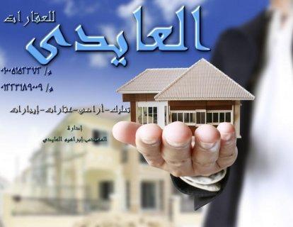 فرصه عظيمه جدا شقه علي طريق ابو طبل