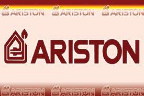 صيانة اريستون المعتمده-وكيل اريستون 01280411241