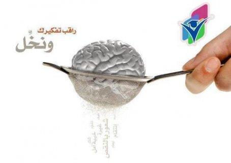 كورس برمجة للغوية وعصبية