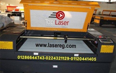 ماكينات حفر بالليزر جديدة للبيع 01017090976