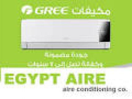 توكيل تكييفات جري في مصر 01156688045