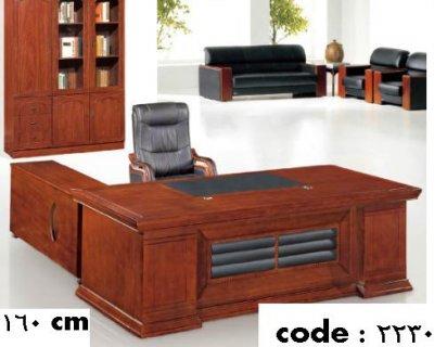 افرش مكتبك باثاث مكتبى مستورد وشيك فقط ب 3750ج الحق العرض