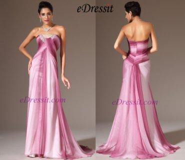 eDressit 2014فستان السهرة الرائع الجديد العاري الكتف و بخرزات
