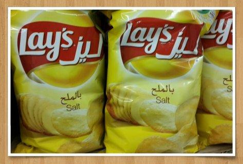 منتجات السعودية للتصدير ( بطاطس ليز )