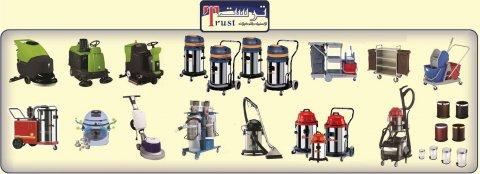 ماكينات ومعدات نظافة