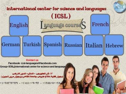 تدريس لغات