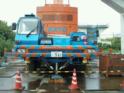 KATO NK-3600