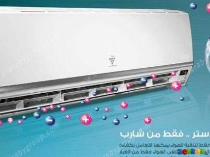 تكييفات شارب العربي 01152367435