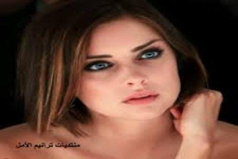 بنت جميلة محترمة من مصر