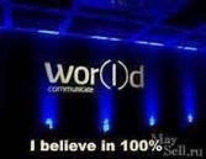 فرصة عمل مع شركة وورلد العالميه