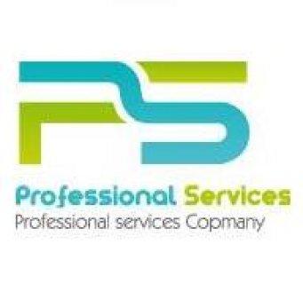 بروفيشنال سرفيس للخدمات والآستشارات التأمينية