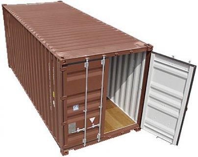 مؤسسة منير لتخزين الحاويات والنقليات