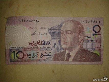 تبادل العملات