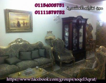 شقه للبيع  بالاسكندريه بأرقى منطقه بطوسون 2014