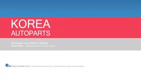 الشركة الكورية لقطع غيار السيارات