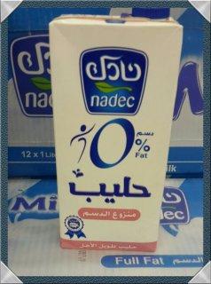 منتجات السعودية للتصدير ( حليب نادك)