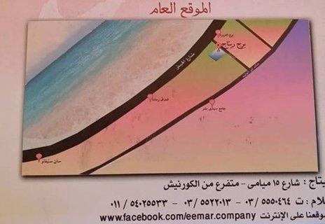 بالصور// شقة مميزة ببرج ريتاج بميامي مرخصة بها جميع العدادات