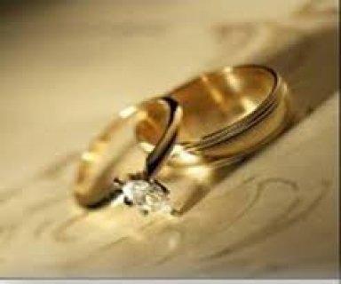 ابحث عن زوج صادق ومخلص