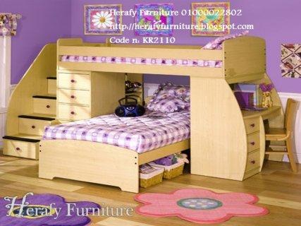 غرف نوم مودرن للاطفال 2014