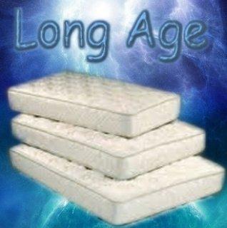 مرتبة لونج ايدج