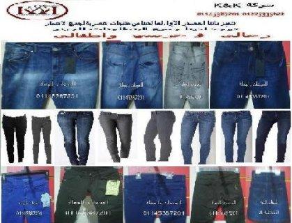 صور أحدث موديلات الأزياء والموضة  لعام 2014 بناطيل جينز  مصري