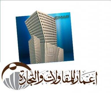 للبيع شقة 135 م مرخصة وبتسهيلات من الاعمار للتجارة والمقاولات