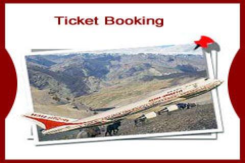 أفضل شركة حجز تذاكر طيران و تذاكر سفر