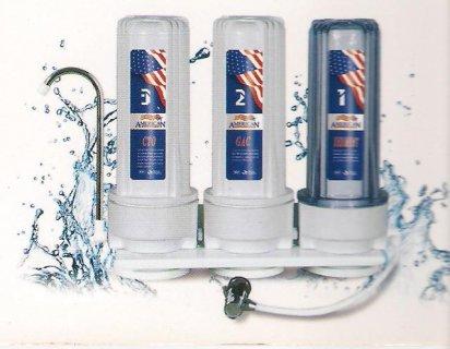 خصومات على فلاتر المياه من شركة sac للتكييف وفلاتر المياه